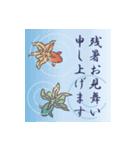 大人の季節のご挨拶・夏(個別スタンプ:08)
