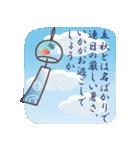 大人の季節のご挨拶・夏(個別スタンプ:09)