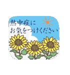 大人の季節のご挨拶・夏(個別スタンプ:10)