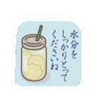 大人の季節のご挨拶・夏(個別スタンプ:11)
