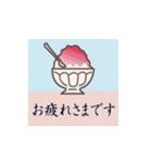 大人の季節のご挨拶・夏(個別スタンプ:12)