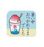 大人の季節のご挨拶・夏(個別スタンプ:13)