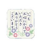 大人の季節のご挨拶・夏(個別スタンプ:16)
