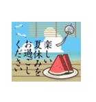 大人の季節のご挨拶・夏(個別スタンプ:17)
