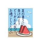 大人の季節のご挨拶・夏(個別スタンプ:20)