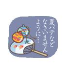 大人の季節のご挨拶・夏(個別スタンプ:22)