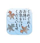大人の季節のご挨拶・夏(個別スタンプ:23)