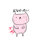 にゃもスタンプ4(個別スタンプ:06)