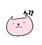 にゃもスタンプ4(個別スタンプ:07)