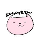 にゃもスタンプ4(個別スタンプ:08)