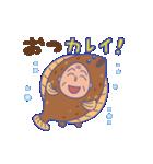 動く!ちびまる子ちゃん☆アクアリウム(個別スタンプ:09)