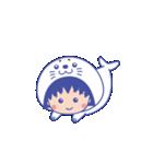 動く!ちびまる子ちゃん☆アクアリウム(個別スタンプ:15)