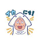 動く!ちびまる子ちゃん☆アクアリウム(個別スタンプ:16)