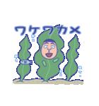 動く!ちびまる子ちゃん☆アクアリウム(個別スタンプ:17)
