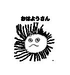 落書きどうぶつスタンプ(個別スタンプ:01)
