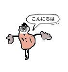 落書きどうぶつスタンプ(個別スタンプ:02)