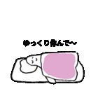 落書きどうぶつスタンプ(個別スタンプ:05)