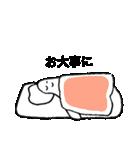落書きどうぶつスタンプ(個別スタンプ:06)