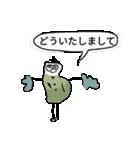 落書きどうぶつスタンプ(個別スタンプ:08)