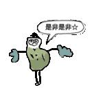 落書きどうぶつスタンプ(個別スタンプ:09)
