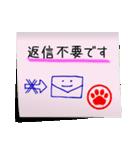 みんな使える・付箋でペタッと敬語スタンプ(個別スタンプ:02)