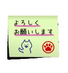 みんな使える・付箋でペタッと敬語スタンプ(個別スタンプ:03)