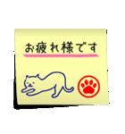 みんな使える・付箋でペタッと敬語スタンプ(個別スタンプ:05)