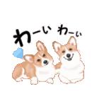 動くヨ!コーギー(個別スタンプ:18)