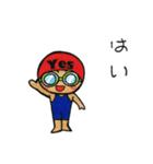 水泳女子(個別スタンプ:03)