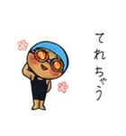 水泳女子(個別スタンプ:12)