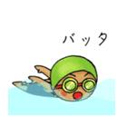 水泳女子(個別スタンプ:37)