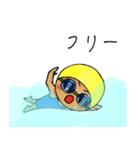 水泳女子(個別スタンプ:40)