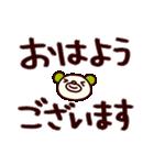 シャカリキ仲間6(デカ文字編)(個別スタンプ:1)