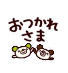シャカリキ仲間6(デカ文字編)(個別スタンプ:2)