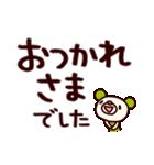 シャカリキ仲間6(デカ文字編)(個別スタンプ:3)