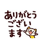 シャカリキ仲間6(デカ文字編)(個別スタンプ:5)