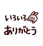 シャカリキ仲間6(デカ文字編)(個別スタンプ:7)