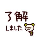 シャカリキ仲間6(デカ文字編)(個別スタンプ:9)