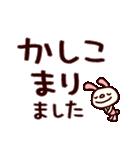 シャカリキ仲間6(デカ文字編)(個別スタンプ:10)