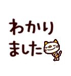 シャカリキ仲間6(デカ文字編)(個別スタンプ:11)