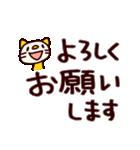 シャカリキ仲間6(デカ文字編)(個別スタンプ:13)