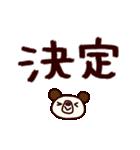 シャカリキ仲間6(デカ文字編)(個別スタンプ:17)