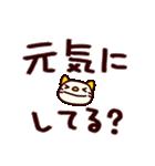 シャカリキ仲間6(デカ文字編)(個別スタンプ:21)