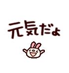 シャカリキ仲間6(デカ文字編)(個別スタンプ:22)