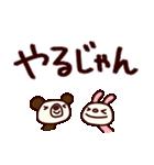 シャカリキ仲間6(デカ文字編)(個別スタンプ:24)