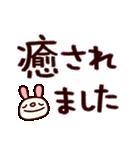 シャカリキ仲間6(デカ文字編)(個別スタンプ:27)