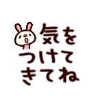 シャカリキ仲間6(デカ文字編)(個別スタンプ:28)