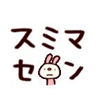 シャカリキ仲間6(デカ文字編)(個別スタンプ:29)