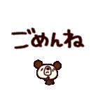 シャカリキ仲間6(デカ文字編)(個別スタンプ:30)