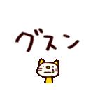 シャカリキ仲間6(デカ文字編)(個別スタンプ:31)